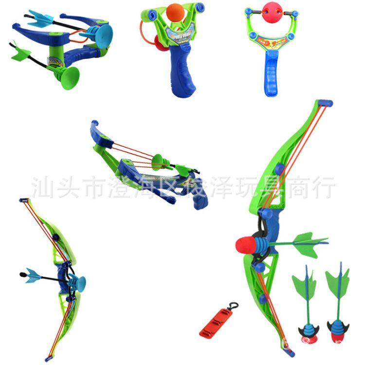 超级大弓箭 儿童趣味射击玩具 吸盘箭软弹玩具弓 直销零售批发