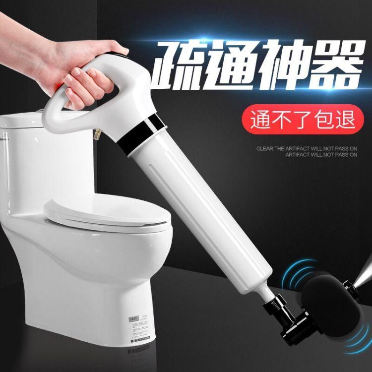 高压马桶速通神器管道疏通器一炮通气压式厕所地漏下水道MR.TONG