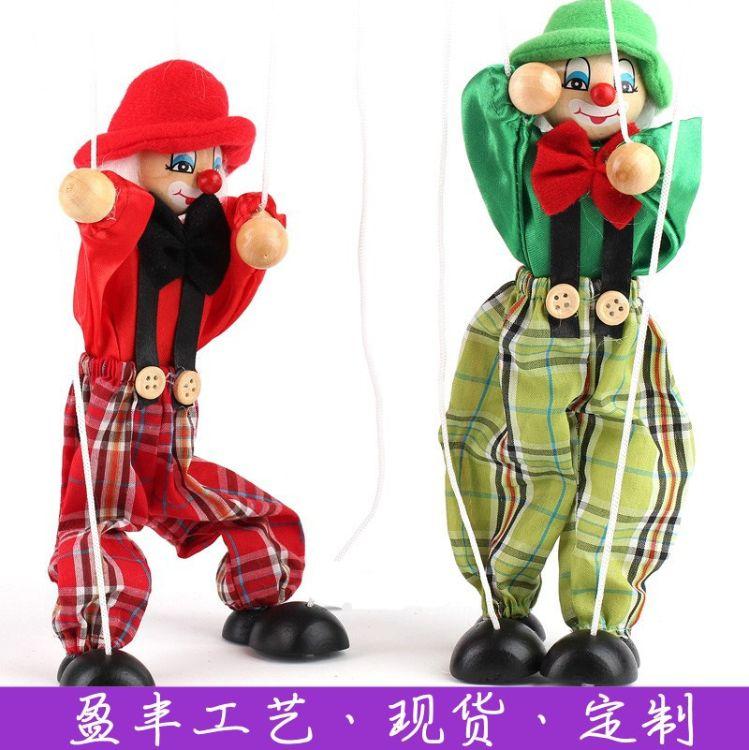 幼儿园可爱小丑提线木偶 儿童玩具 亲子早教益智玩具 厂家批发