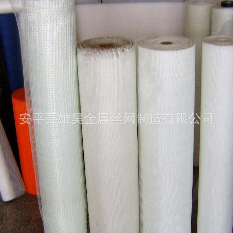 内墙保温耐碱玻璃纤维网格布 自粘抗裂 工地建筑 石膏板接缝