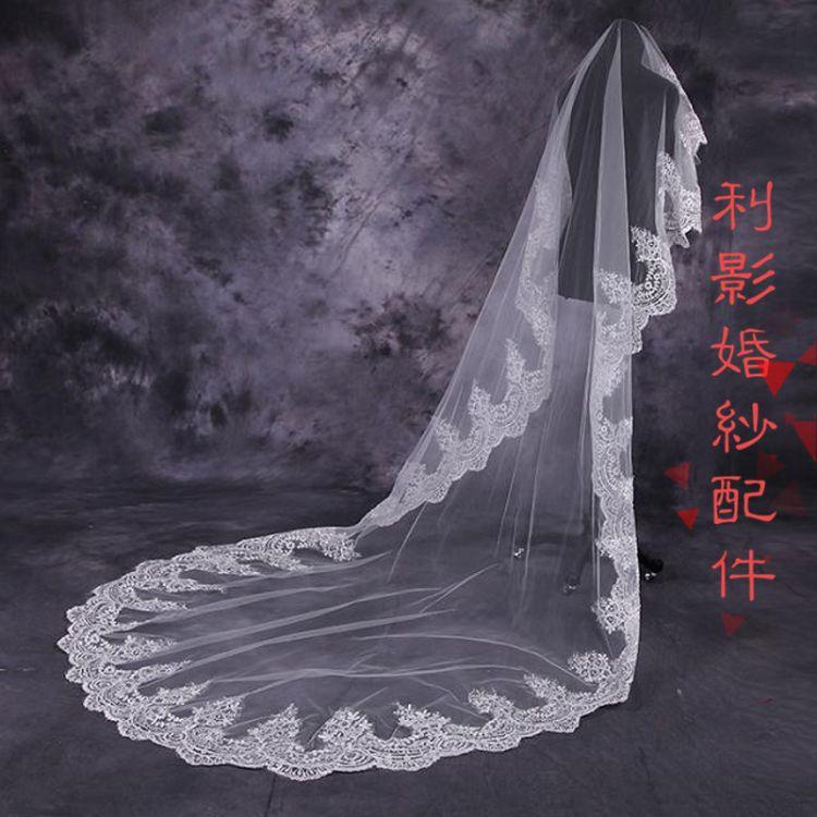 拖尾大宽绳股亮片花边新娘头纱 3米拖尾白色米色头纱