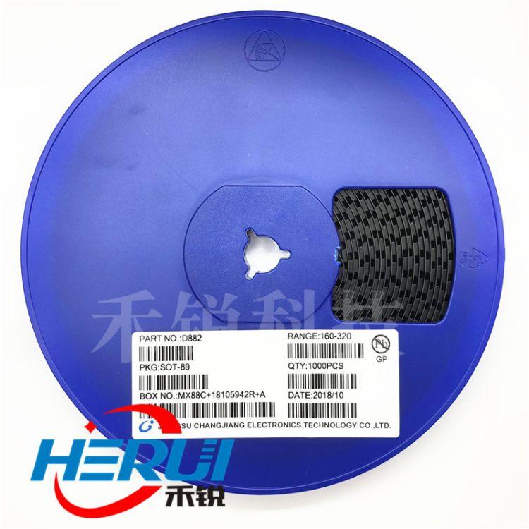 长电 贴片2SD882 音频功放开关30V 3A 30W NPN型 三极管 SOT89