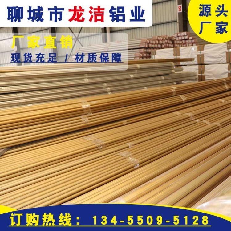 供应清洁用铝合金制品尘推杆 镀钛金色铝合金杆 加工定制