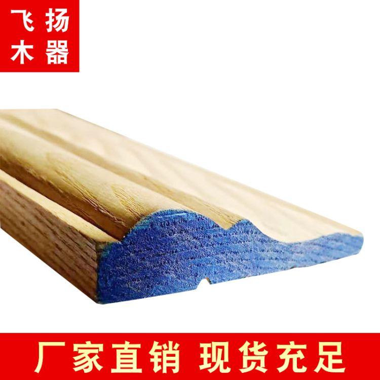 装修实木线材料厂家直销  专业定制实木门套封边踢脚线 装修板线