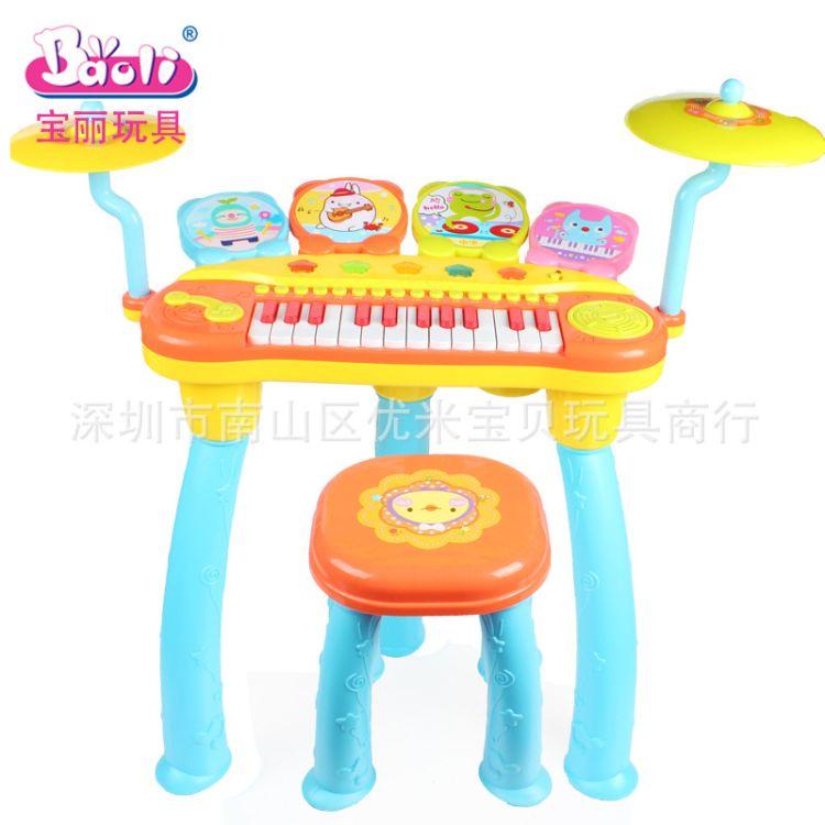 儿童摇滚架子鼓玩具敲打乐器带麦克风爵士鼓玩具批发