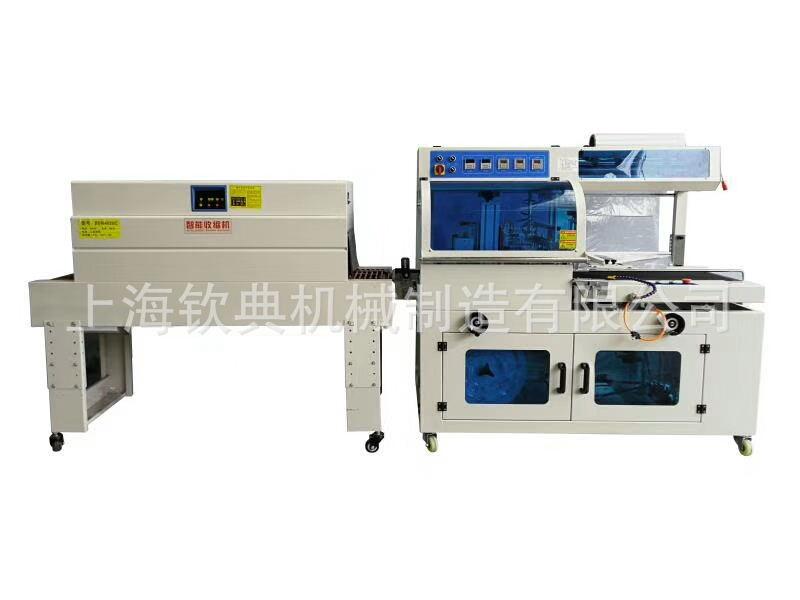 钦典全自动热收缩包装机  收缩膜包装机