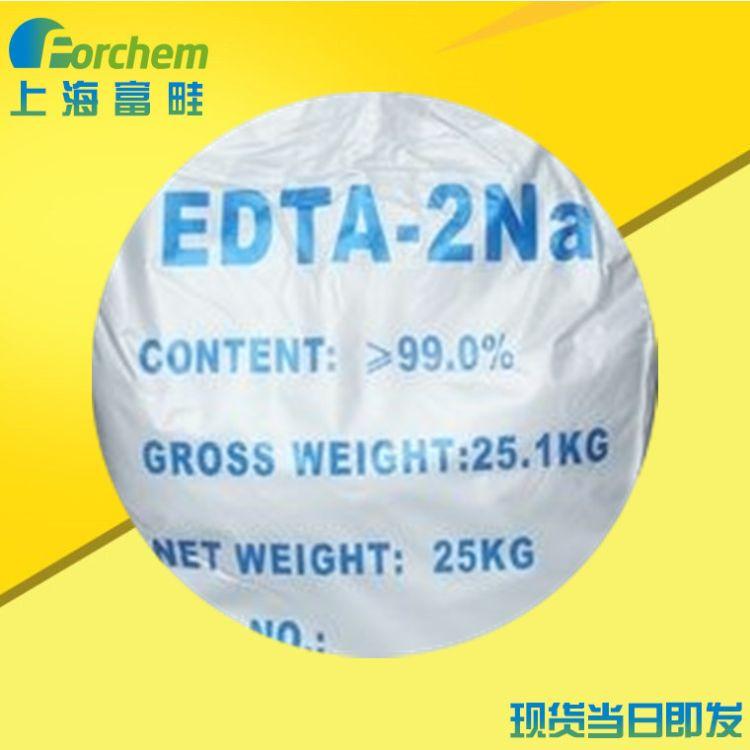 厂家直销工业级EDTA二钠 99%含量EDTA二钠 edta2钠