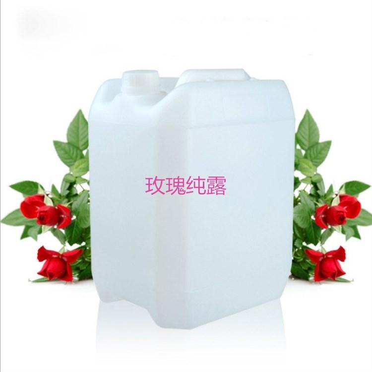 全民疯抢 滋养补水保湿保加利亚玫瑰纯露100%饱和 零添加透明液体