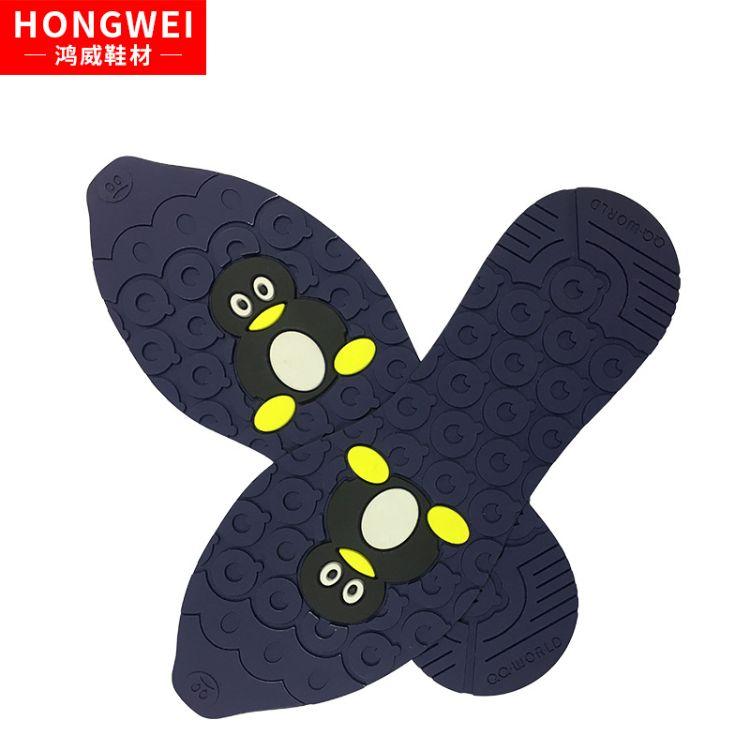 厂家供应 定制新款休闲单鞋PVC软胶防滑耐磨复合牛筋大底片