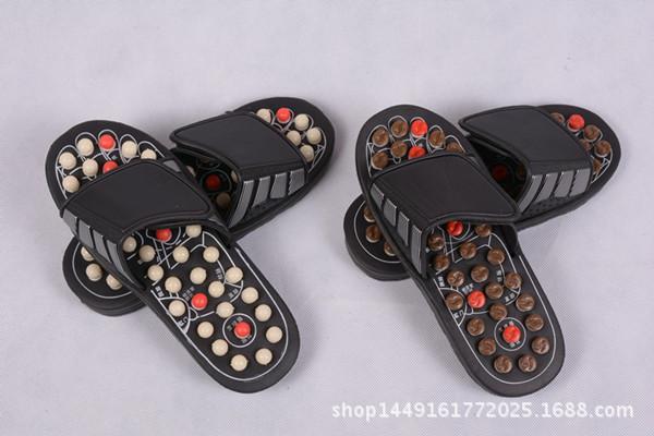 厂家大批发 太极旋转按摩拖鞋圆珠带刺足底穴位按摩拖鞋可定制