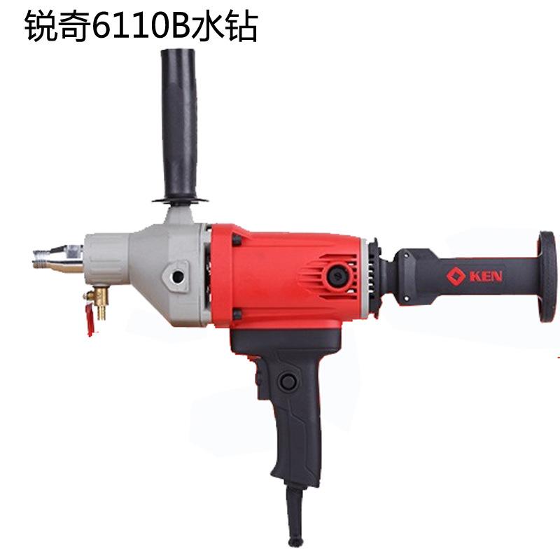 KEN锐奇水钻机6110B手持式钻孔机大功率空调混凝土钻孔打眼水钻