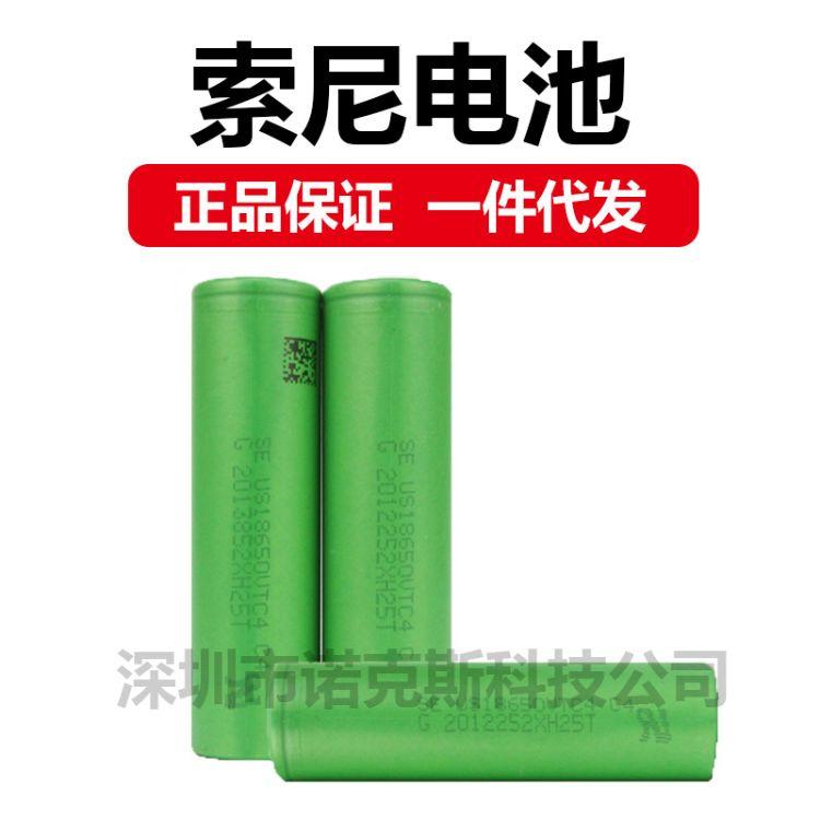 索尼正品 SONY 18650 C4 C5A C6 VTC 30A 电子烟动力锂电池