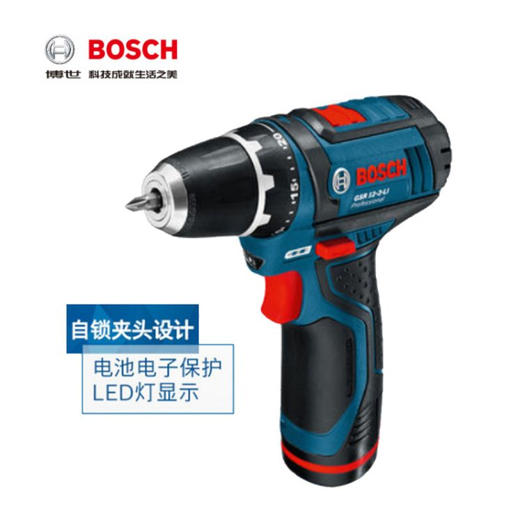博世锂电充电式起子机手电钻GSR 12-2-LI