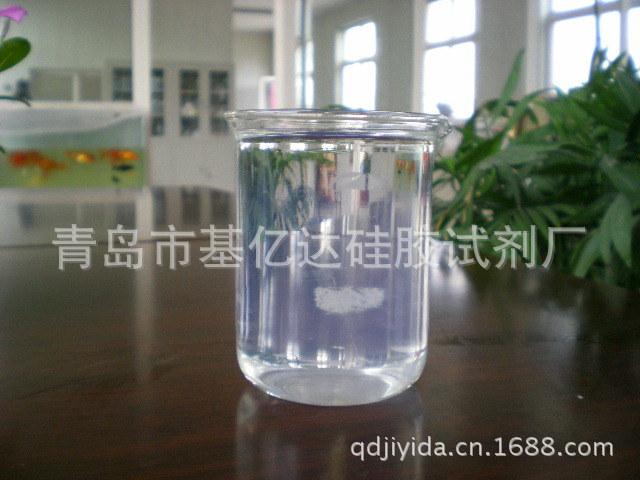 SW-25硅溶胶 酸性硅溶胶 25%固含量 催化剂