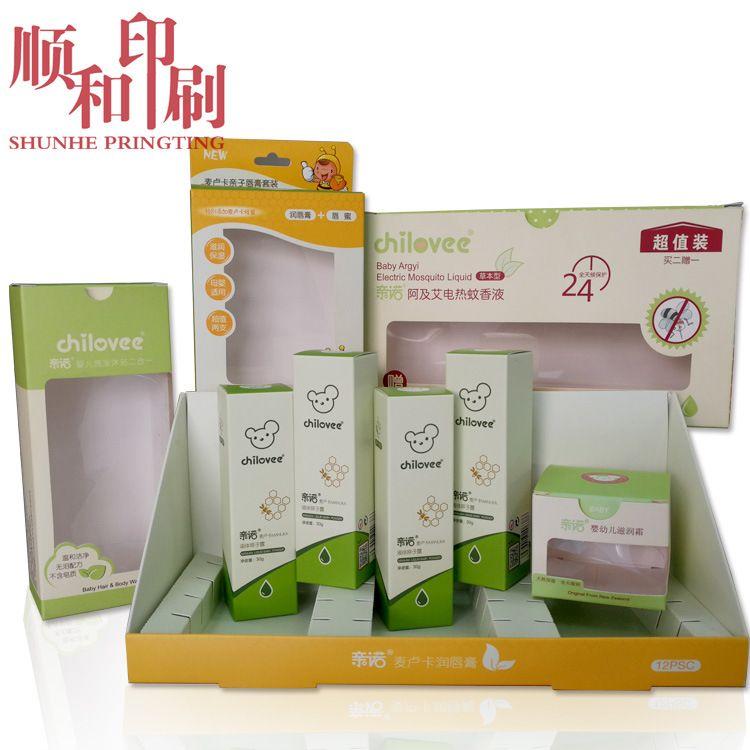 无锡顺和厂家定制 彩色开窗口宝宝面霜包装盒 彩色环保包装盒印刷
