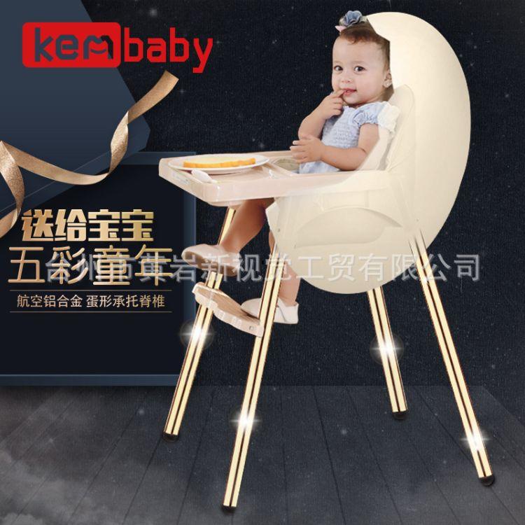 【一件代发】宝贝萌主儿童简易餐椅宝宝多功能餐桌高品质饭桌椅凳