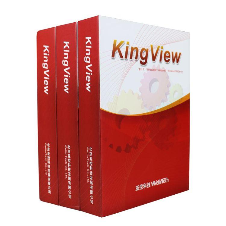 64点 运行版 开发版 工控组态软件  6.6、 7.5 版本