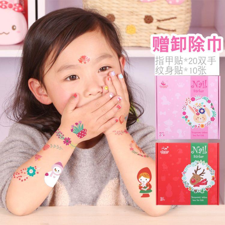 儿童纹身贴 指甲贴纸画宝宝粘贴纸 男女孩防水圣诞节生日礼物套装