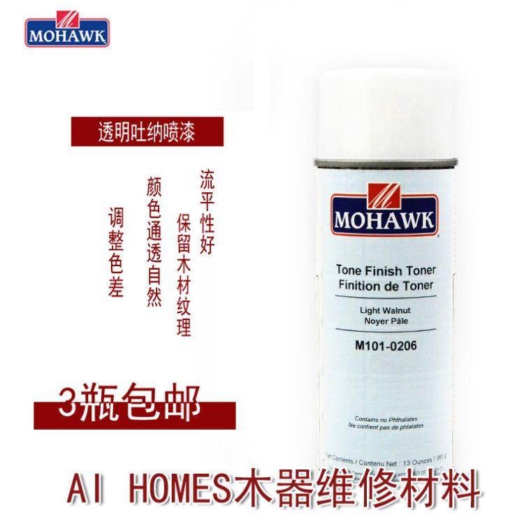 莫霍克MOHAWK家具修补维修材料半透明吐纳面漆M101-0206浅胡桃色