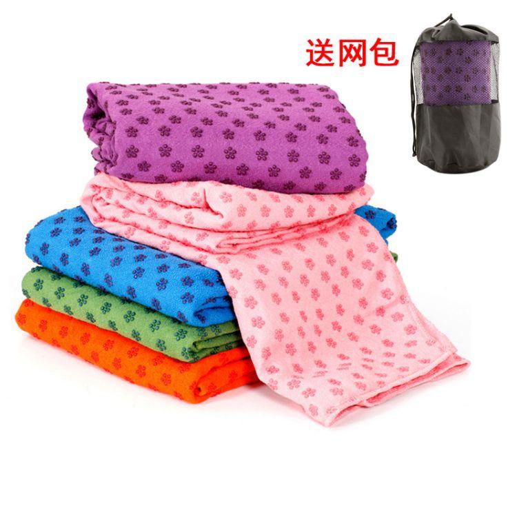 厂家供应80加宽瑜伽铺巾环保瑜伽垫防滑铺巾送网包一件代发