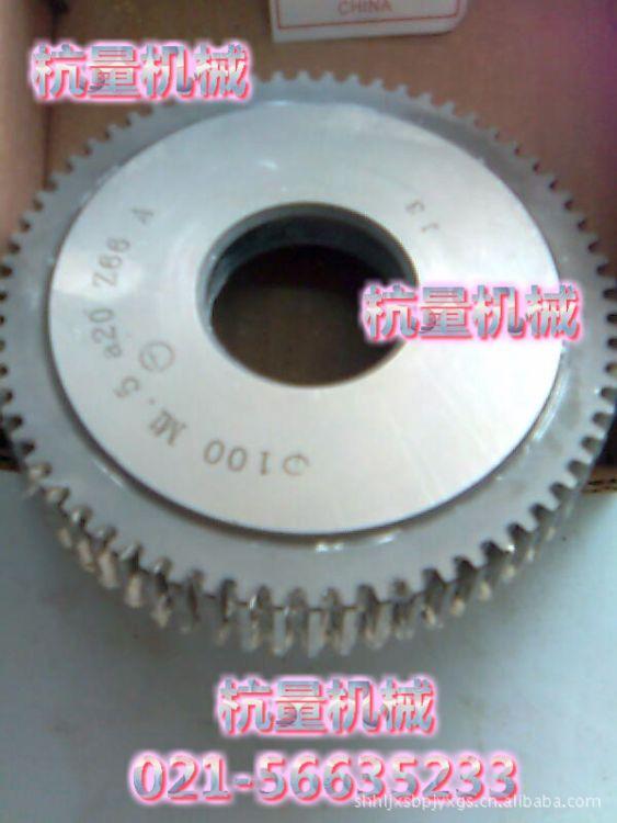 盘形直齿插齿刀M6/M6.5/M7/M8 模数/外径-160/压力角20°