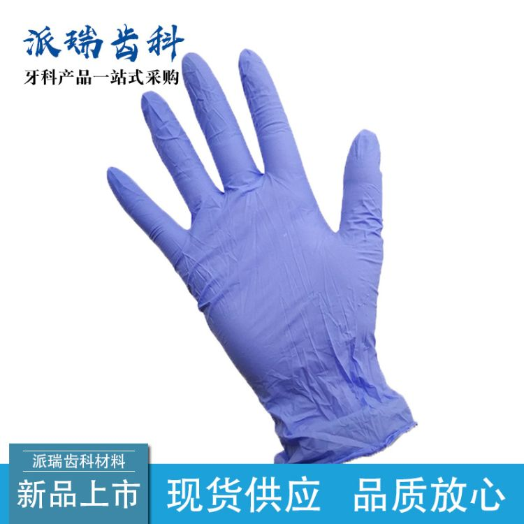 康君一次性手套女乳胶防护劳保耐磨实验室医用手术橡胶丁腈经典型