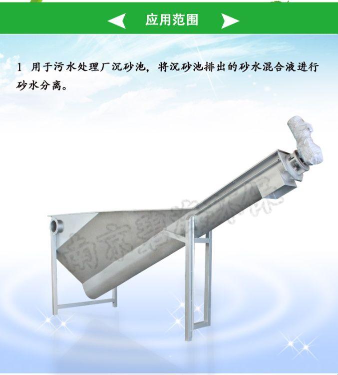 碧海优质不锈钢旋流式砂水分离器 高效油气水三相分离器诚信可靠