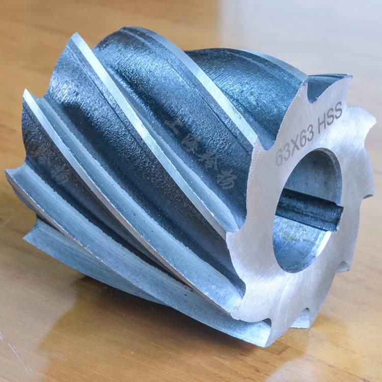 【上海羚扬】高速钢铣刀 全程透明收费省钱现货供应品牌商家厂家批发 大小不同