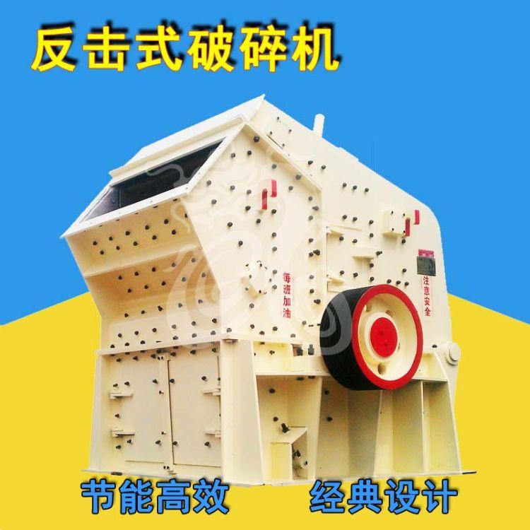 建筑机械爆款轮胎式反击破碎站 移动碎石打砂机小型反击式破碎机