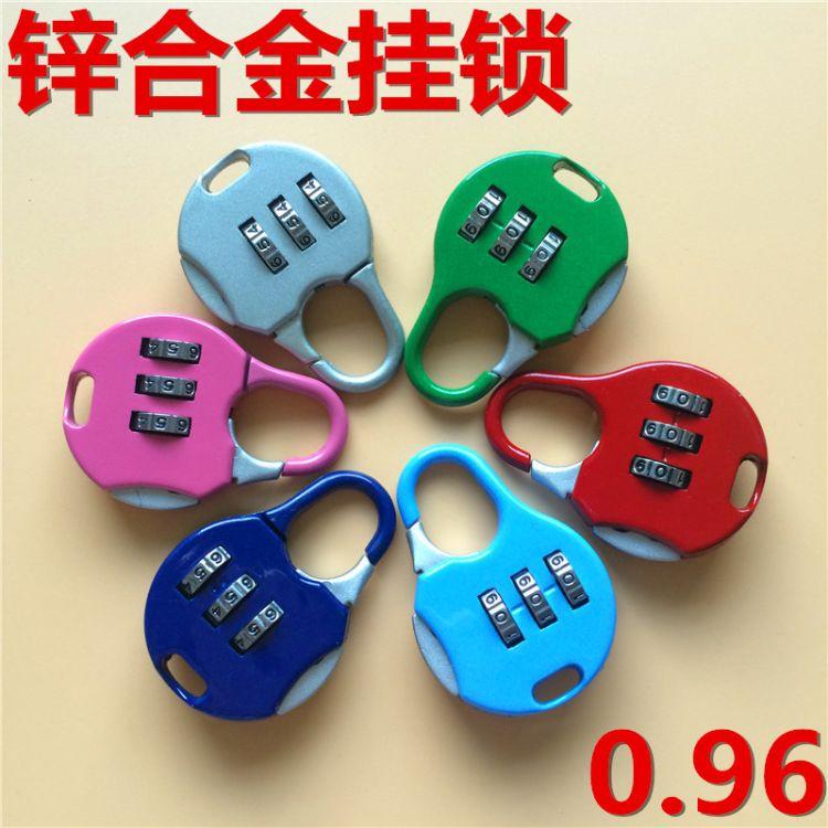 厂家批发箱包密码锁 背包挂锁 锌合金密码锁 车衣挂锁迷你小挂锁