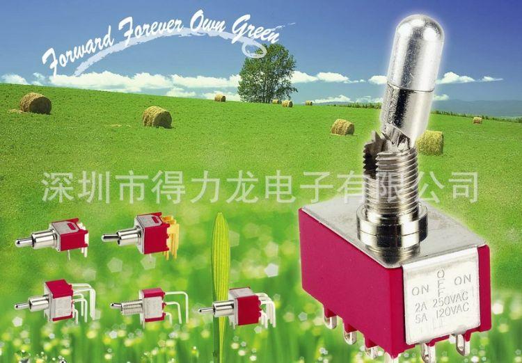 台湾高品质带锁钮子开关,带锁两三档UL认证钮子开关,摇头开关