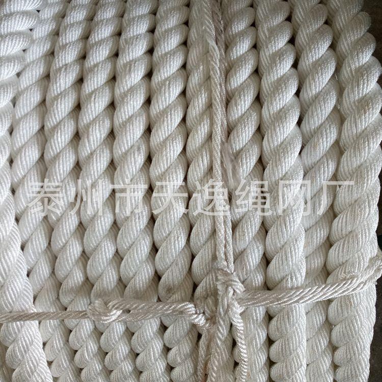 厂家直销  船用绳32mm 尼龙缆绳 三股尼龙绳批发