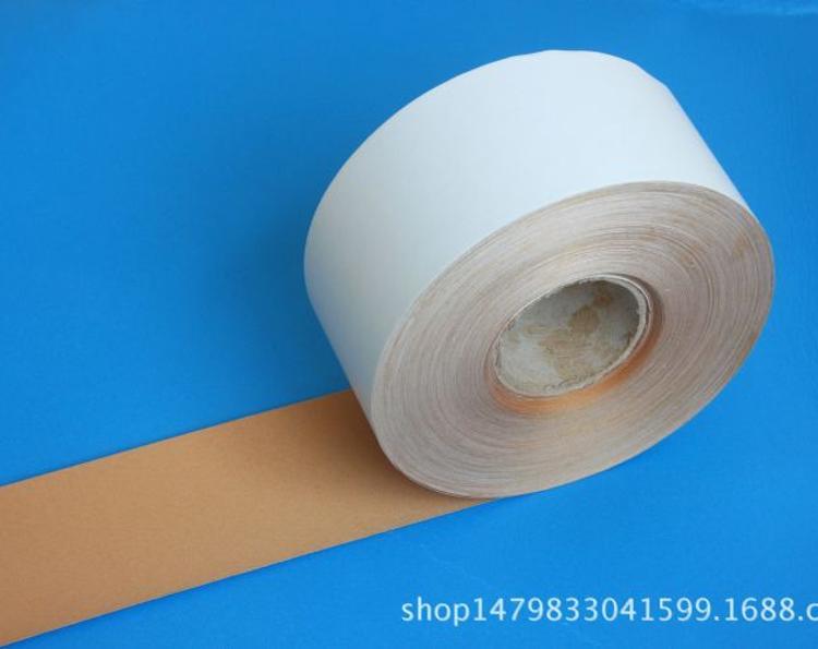 肤色弹力胶带 医用弹性膏药布 肤色平纹弹性胶带 医用弹力布胶布