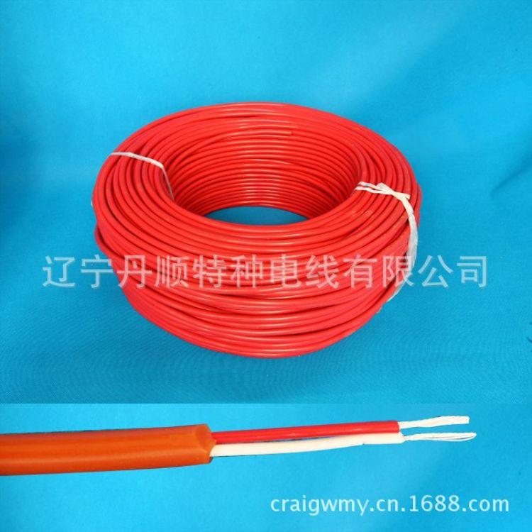 YGZPF 2*0.2平方硅橡胶护套编织线 高温线