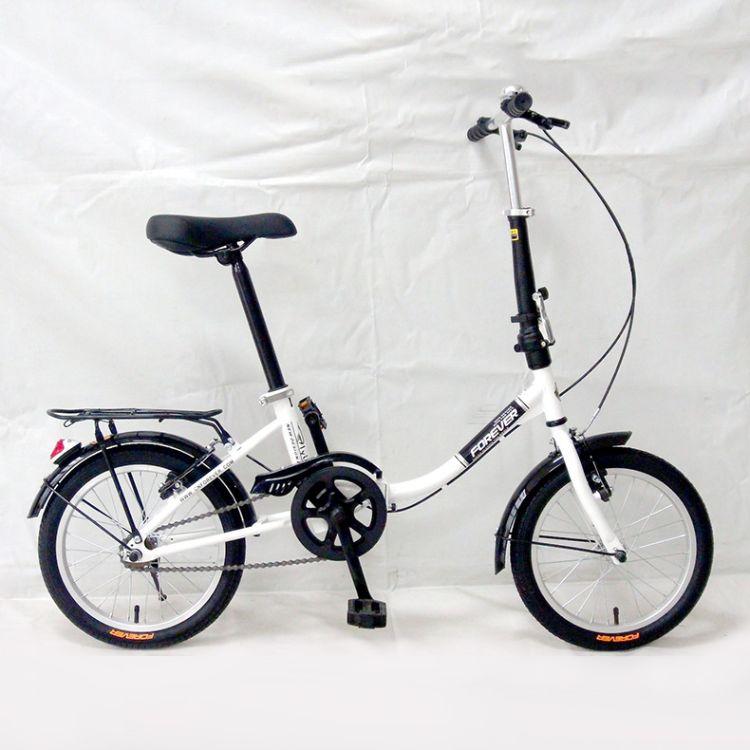 厂家永久16寸俊雅永久折叠车自行车学生上班族省力轻便碟刹儿童车