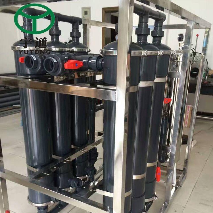 生产供应1500L电泳超滤机 小型生产水处理设备回收超滤机设备