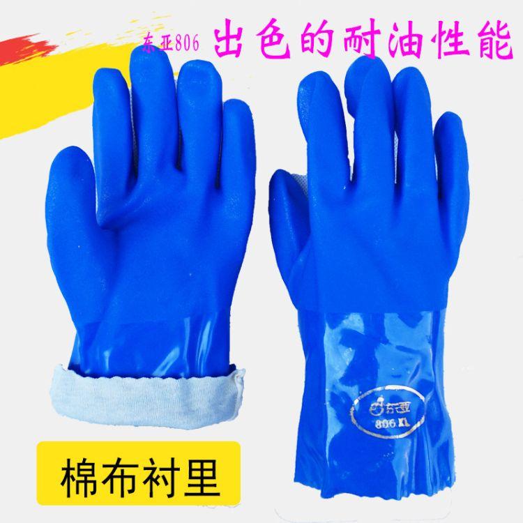 东亚806耐油手套PVC量大从优厂家直供