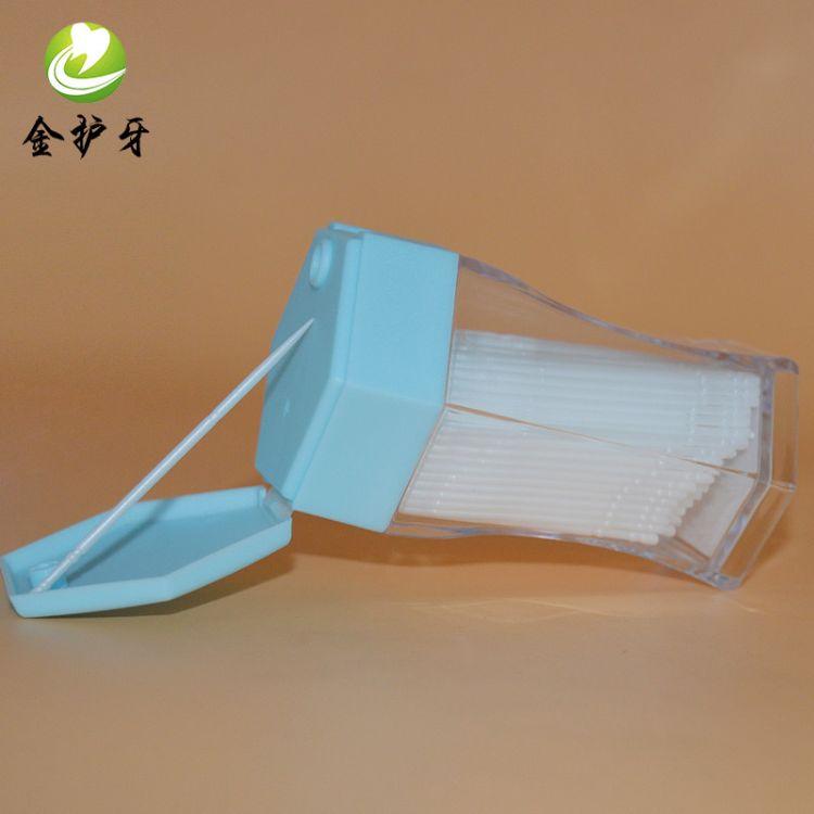 金护牙环保护龈食品级单头牙签 260支六角瓶简约装厂家直销