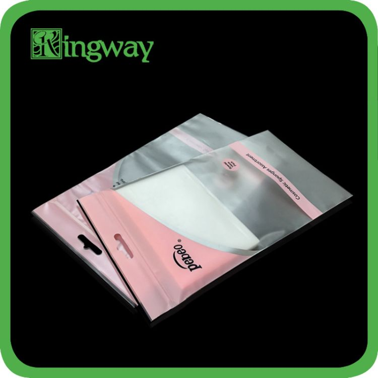 OPP复CPP亚光磨砂日化用品包装袋 美妆用品包装塑料复合袋