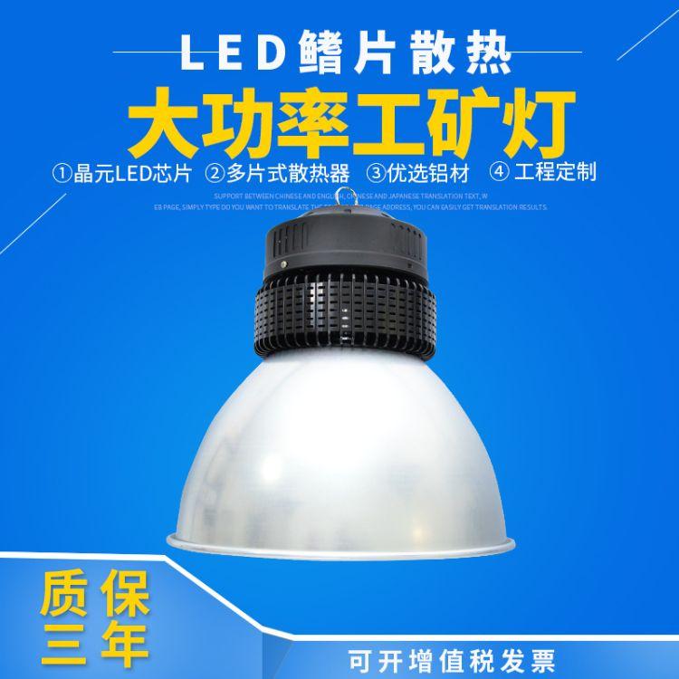 大功率led灯罩照明灯具配件厂房车间仓库顶棚照明灯吊灯灯罩厂家
