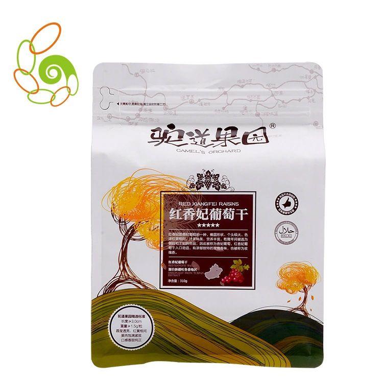 厂家定制葡萄干食品包装袋 八边封干果蜜饯自封纯铝箔包装袋定做