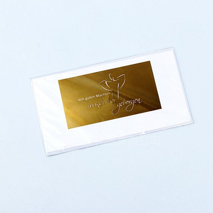 定做平板镂空片 不锈钢腐蚀片 校庆纪念书签 定制礼品金属书签