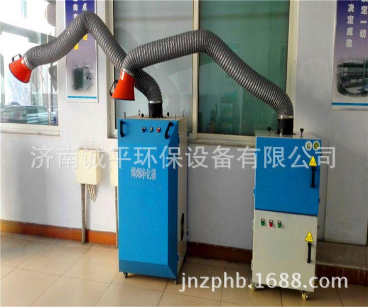 厂家直销移动式旱烟净化器 焊接烟尘处理净化设备