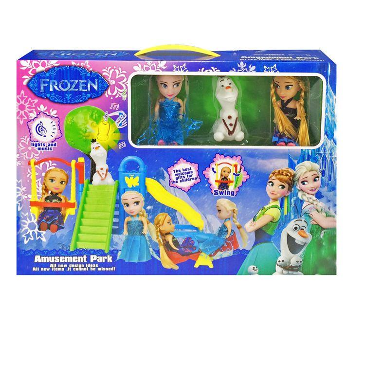 益智过家家游乐园套装卡通冰雪奇缘公主8805B带灯光音乐亲子玩具