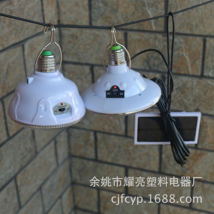 高亮度5825新款充电两用太阳能LED光控 遥控应急灯庭院照明篱笆灯