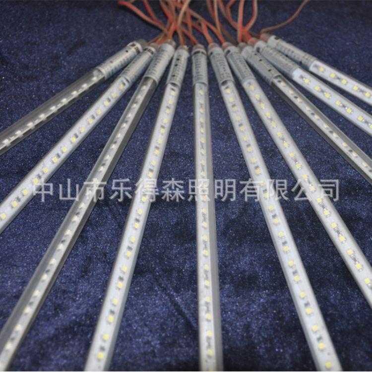 常规高品质防水流行管10根一套高亮贴片迷你灯管led流星灯装饰