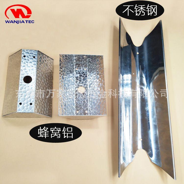 厂家定制 蜂窝铝LED投光灯反光杯 不锈钢cob反光灯罩纳米聚光杯