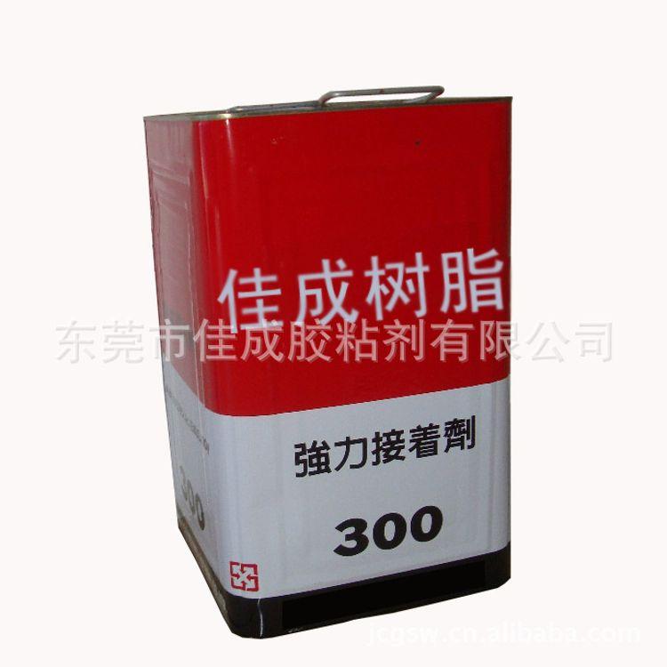 厂家生产薄膜开关专用绿色环保耐高温水性油性不干丝印胶水