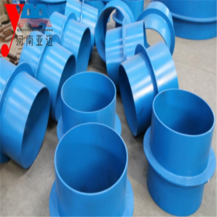 河南亚迈直销国标人防工程预埋止水环刚性套管