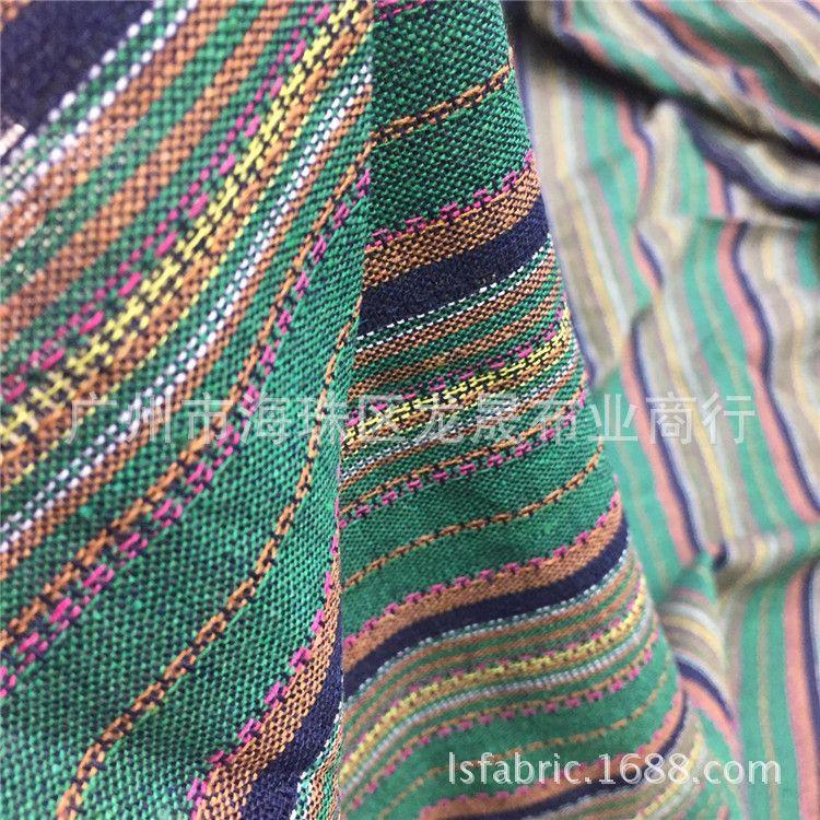 民族风编织 棉麻面料 条纹 色织 服装 箱包 鞋材 适用布料 批发